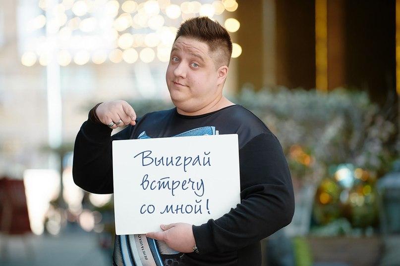 Роман Попов | Москва