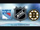 New York Rangers vs Boston Bruins 19 01 2019 NHL Regular Season 2018 2019