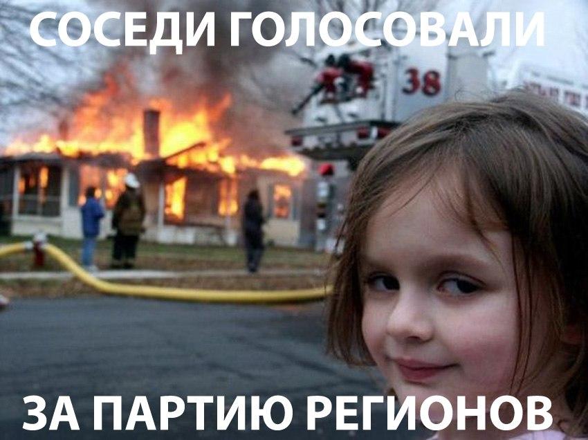 Попов выступил на митинге в поддержку властей - Цензор.НЕТ 5860