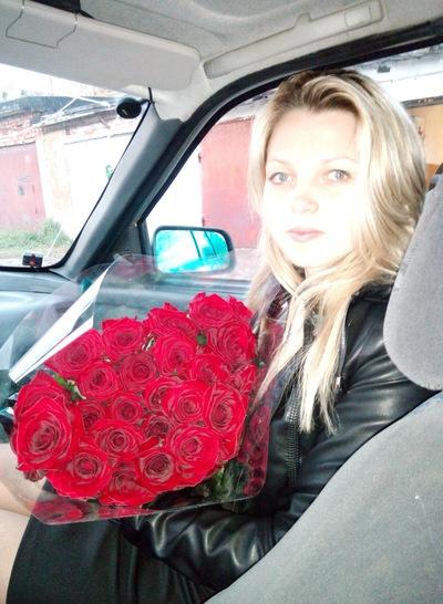 Алена Середникова, 5 октября 1988, Лысьва, id147739278
