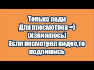 Россия 1 онлайн - тв RussiaTV прямой эфир