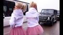 Московские малолетние мажорки