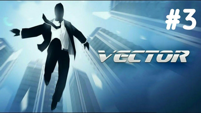 Прохождение игры Vector 3