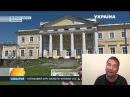 Анатолий Шарий - Тайны Белого дома, чудеса, эксперт дебил