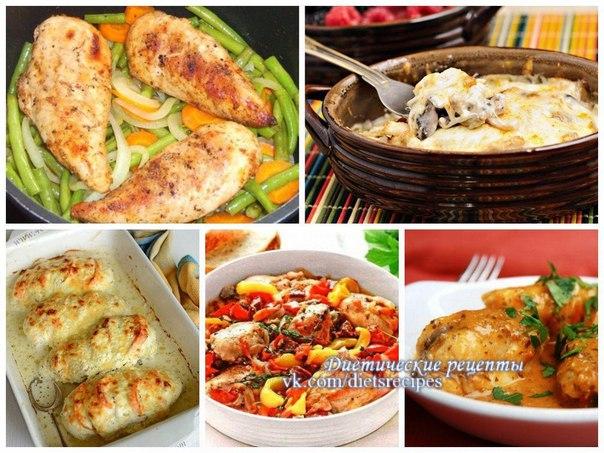 Что приготовить на ужин вкусно и сытно
