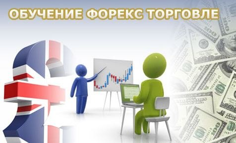 Instaforex forex contests