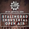 STALINGRAD INDUSTRIAL OPEN AIR 2014