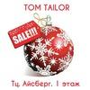 Том Тэйлор \Tom Tailor in Yakutsk\ г.Якутск