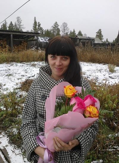 Анна Филатова, 2 мая 1990, Москва, id124851201