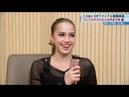Alina Zagitova GP Final 2017 Reportage A