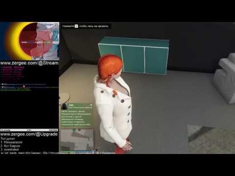 GTA Online Василиса 106 Часть 2