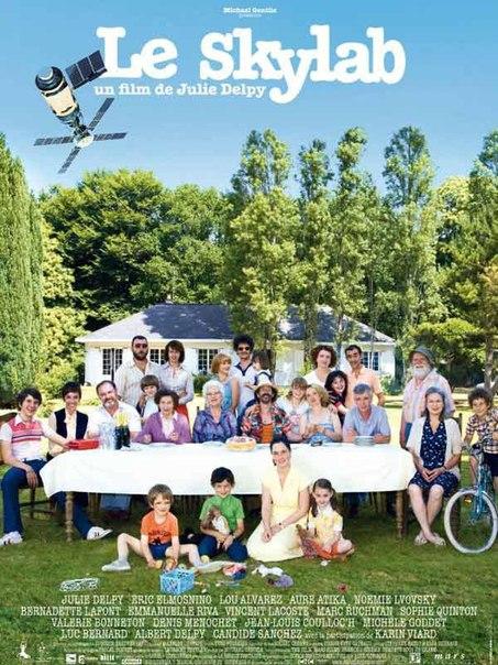 Ver El Skylab (2011) Online