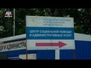 Жители неподконтрольной ДНР территории получили от Республики порядка 3 млн руб