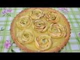 Пирог с яблоками  #Городское_меню #Рецепты.