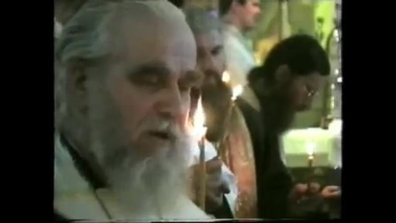 Старец Схиархимандрит Христофор