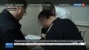 Новости на Россия 24 • Пьяный житель Челябинска сломал алкотестер своим дыханием