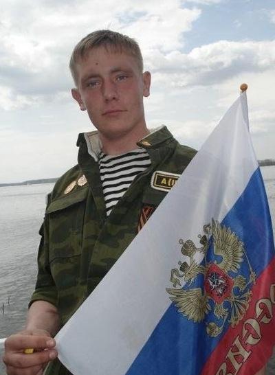 Евгений Матков, 10 октября 1986, Самара, id21878378