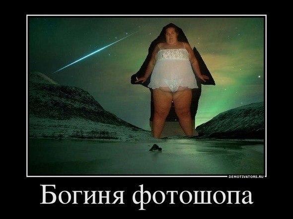 Ебать ты бледный! | ВКонтакте