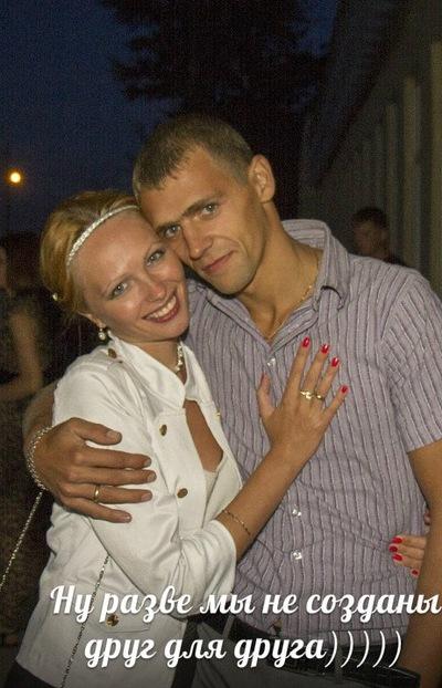 Татьяна Сакович, 6 сентября 1987, Москва, id25311579