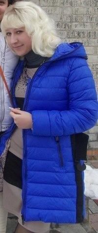 Екатерина Белова, 13 марта 1989, Днепропетровск, id135586243
