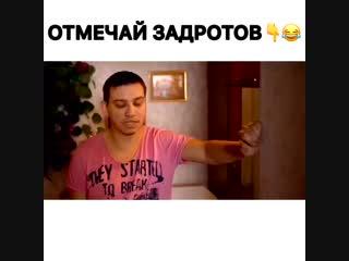 ван шот