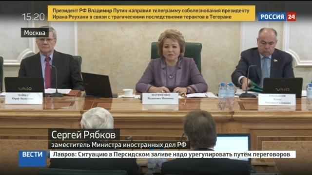 Новости на Россия 24 • Граждан, получающих деньги из-за рубежа, хотят приравнять к иноагентам