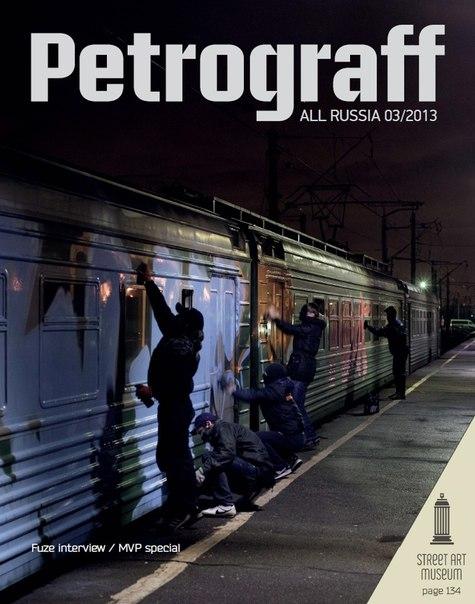 Petrograff Issue #3