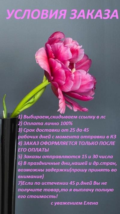 Zakazivaj Vse-Dlya-Vsex, 18 марта , Березники, id167584337