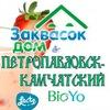 Петропавловск-Камчатский & Заквасок ДОМ!
