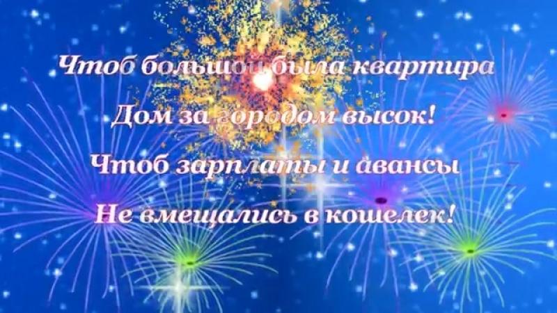 Прикольное веселое поздравление С ДНЕМ РОЖДЕНИЯ МУЖЧИНЕ!.mp4