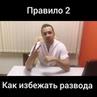 Doctor loyd1 video