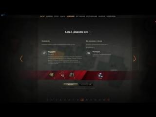 [Vspishka] #WoT ЛБЗ 2.0 - Операция #Excalibur - Разбор Задач