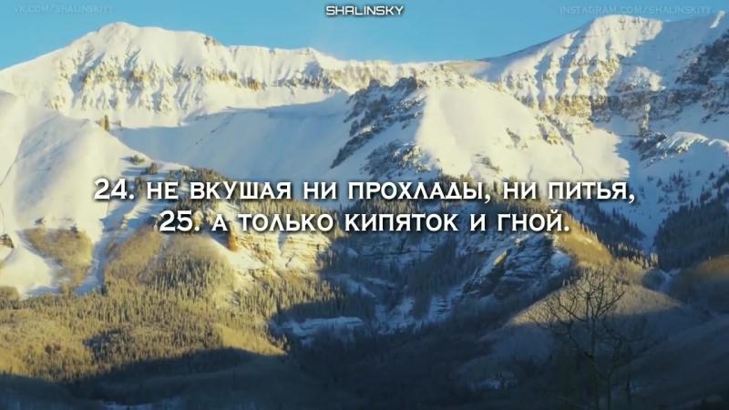 Сура Ан-Наба' (720p).mp4