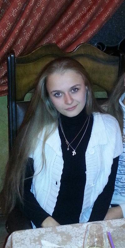 Екатерина Гусаченко, 29 сентября 1989, Донецк, id65961592