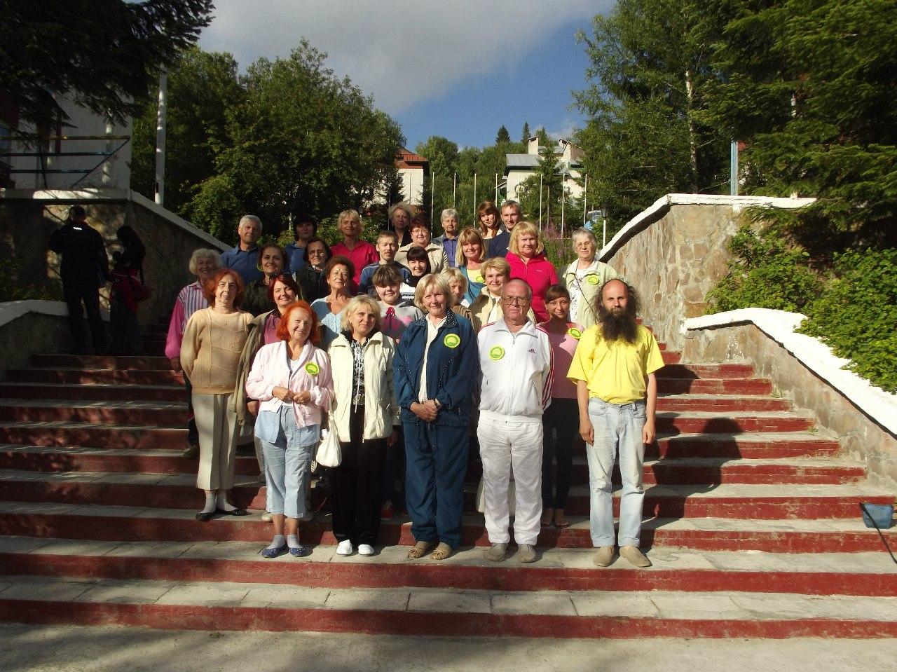 летний лагерь теософического общества в Карпатах