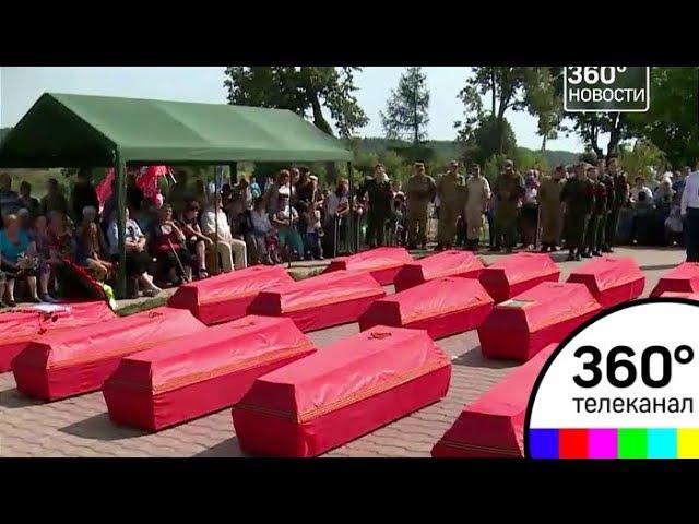Церемония прощания со 184 защитниками Отечества состоялась в Московской области