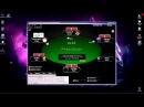 Подъем с 6.20$ до 14.5$ за 30 минут на PokerStars [Part 1]