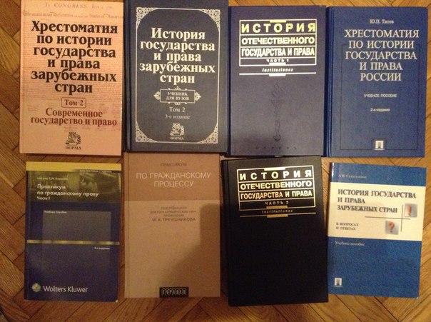 отвветы на сборник задач геометрия федчеко 7 9 класс