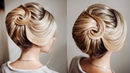 Timeless formal wedding twist updo Red carpet hairstyle