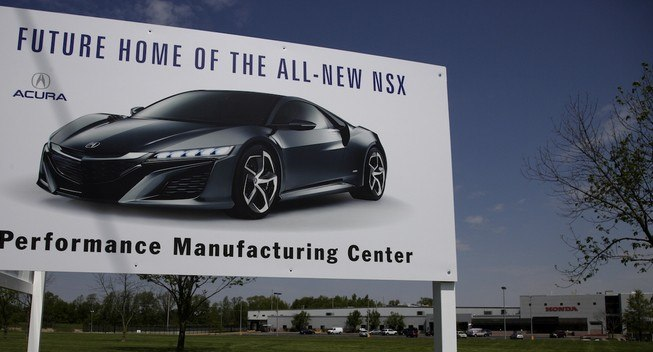 Acura NSX 2015 Ohio USA