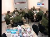 Брянск-18 конкурс в воинскую часть.