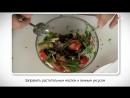 Банкет Фуршет Недорого Салат из помидоров и жареных баклажанов