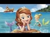 София Прекрасная на русском языке принцесса Русалочка / Sofia the first Princess  Mermaid