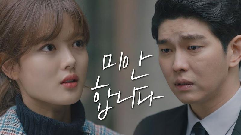 (마상) 연애에 서투른 윤균상(Yun Kyun Sang)의 서투른 사과 미안합니다 일단 뜨겁게