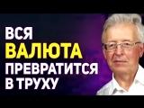 Валентин Катасонов - ГОТОBTЕСЬ ГРАЖДАHE