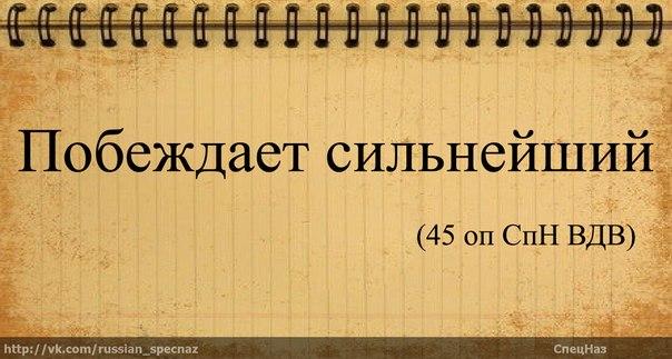 http://cs322626.vk.me/v322626861/d3/4EMBPLU0xhA.jpg