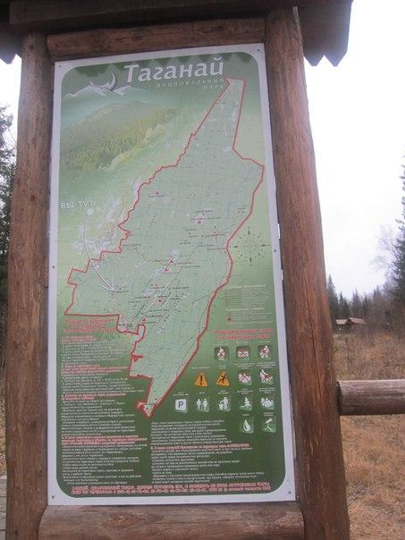схема национального парка Таганай