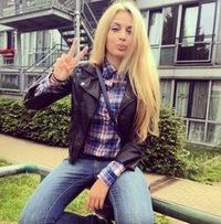 Илона Еремина, 8 марта , Москва, id128629714