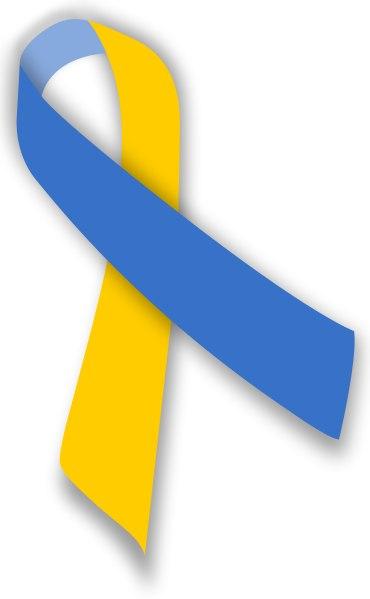День перемоги для українця