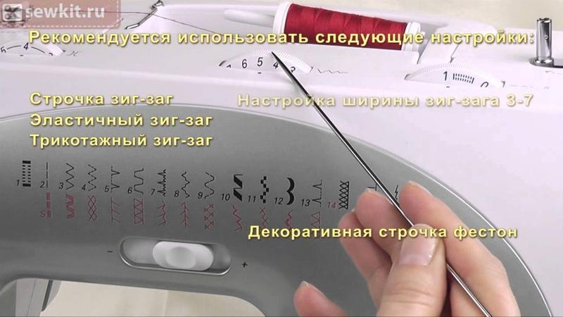 Устройство для шитья узоров AURORA AU-120